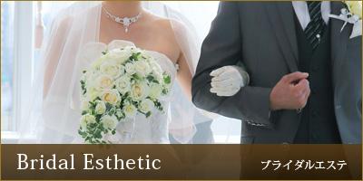 Bridal Esthetic