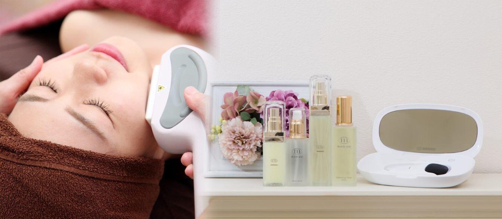 Beauty Salon 幸せの空間CoCo.
